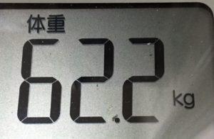 体幹リセットダイエット72日目の体重