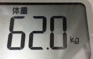 体幹リセットダイエット73日目の体重