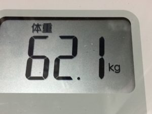 体幹リセットダイエット74日目の体重