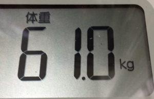 体幹リセットダイエット77日目の体重
