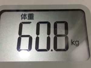 体幹リセットダイエット78日目の体重