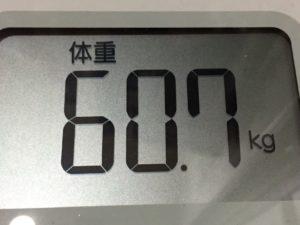 体幹リセットダイエット79日目の体重
