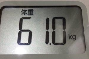 体幹リセットダイエット82日目の体重