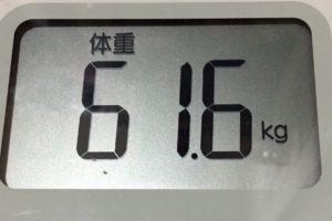 体幹リセットダイエット83日目の体重