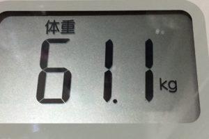 体幹リセットダイエット84日目の体重