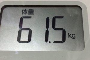 体幹リセットダイエット85日目の体重