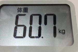 体幹リセットダイエット89日目の体重