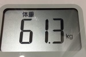 体幹リセットダイエット90日目の体重