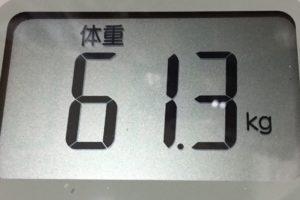 体幹リセットダイエット91日目の体重