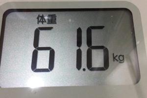 1ヶ月間健康ダイエット2日目の体重
