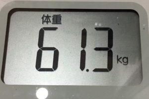 1ヶ月間健康ダイエット4日目の体重