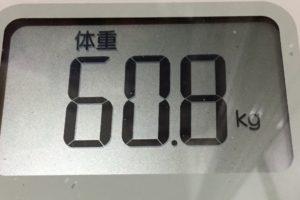1ヶ月間健康ダイエット5日目の体重