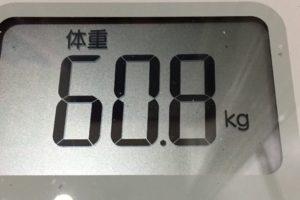 1ヶ月間健康ダイエット6日目の体重