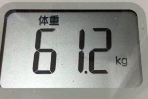 1ヶ月間健康ダイエット挑戦8日目の体重