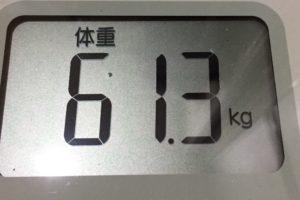 1ヶ月間健康ダイエット10日目の体重