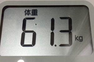 1ヶ月間健康ダイエット11日目の体重
