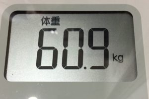 1ヶ月間健康ダイエット12日目の体重