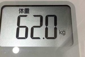 1ヶ月間健康ダイエット15日目の体重