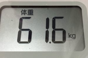 1ヶ月間健康ダイエット16日目の体重