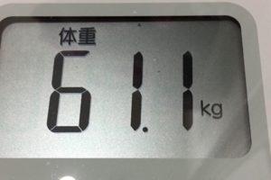 1ヶ月間健康ダイエット17日目の体重