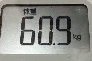 1ヶ月間健康ダイエット18日目の体重