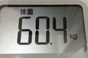 1ヶ月間健康ダイエット19日目の体重
