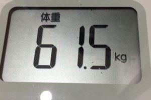 1ヶ月健康ダイエット21日目の体重