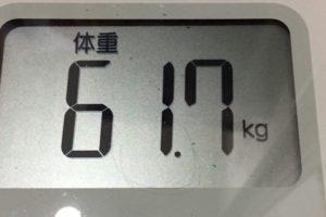 1ヶ月健康ダイエット22日目の体重