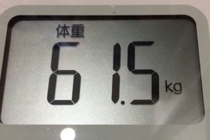 1ヶ月健康ダイエット23日目の体重