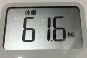 1ヶ月健康ダイエット24日目の体重