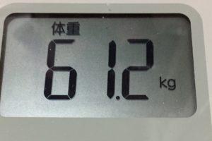 1ヶ月健康ダイエット26日目の体重