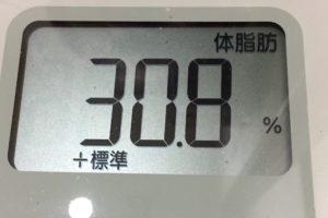 1ヶ月健康ダイエット27日目の体脂肪
