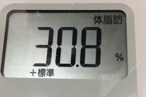 1ヶ月健康ダイエット28日目の体重