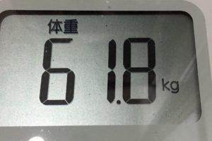 1ヶ月健康ダイエット29日目の体重