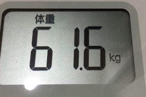 1ヶ月健康ダイエット30日目の体重