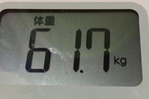 1ヶ月健康ダイエット31日目の体重