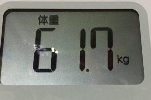痩せるまでダイエット32日目の体重