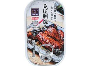 ローソンのさば照焼き缶詰は美味しくてダイエットにも良い!?