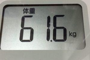 痩せるまでダイエット34日目の体重