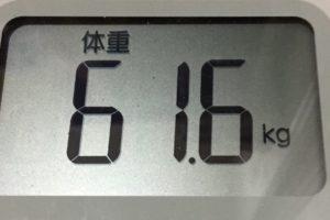 痩せるまでダイエット35日目の体重