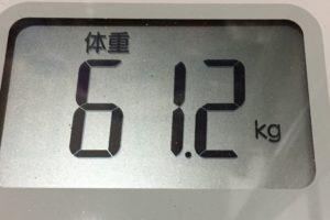 痩せるまでダイエット37日目の体重