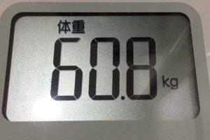 痩せるまでダイエット38日目の体重