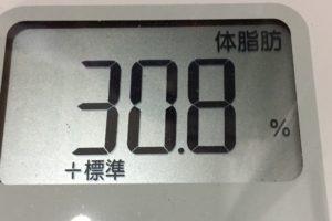 痩せるまでダイエット38日目の体脂肪