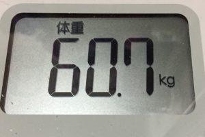 痩せるまでダイエット39日目の体重