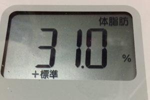 痩せるまでダイエット39日目の体脂肪