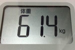 痩せるまでダイエット41日目の体重