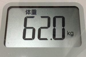 痩せるまでダイエット42日目の体重