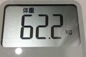 痩せるまでダイエット43日目の体重