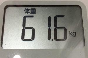痩せるまでダイエット44日目の体重