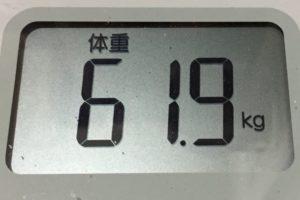 痩せるまでダイエット45日目の体重
